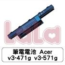 筆電電池 Acer v3-471g v3...