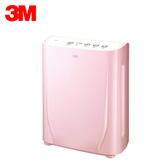 【3M】寶寶專用6坪空氣清淨機 棉花糖粉(FA-B90DC PN)