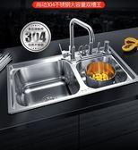水槽廚房304不銹鋼水槽雙槽套餐一體成型加厚拉絲洗菜盆單洗碗池台北日光igo