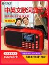 不見不散H1新款老年人收音機老人小型戲曲音樂播放器便攜式念佛機廣播隨身聽小音箱唱戲聽歌