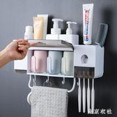 竹纖維壁掛式防塵牙刷架洗漱套裝 帶自動擠牙膏器  LN3273【東京衣社】