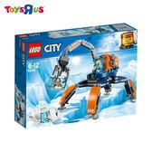 玩具反斗城  樂高 LEGO  CITY 60192 極地冰上探險機