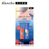 Kanebo 佳麗寶 COFFRET D OR水漾輝映迷你眼唇組A