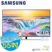 SAMSUNG三星 55吋 QLED 量子電視 QA55Q80RAWXZW
