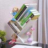 簡約現代樹形書架桌上置物架多層簡易兒童儲物收納架學生書櫃 igo