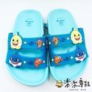 【樂樂童鞋】【台灣製現貨】碰碰狐鯊魚寶寶拖鞋-藍色 P020 - 現貨 台灣製 男童鞋 拖鞋 小童鞋
