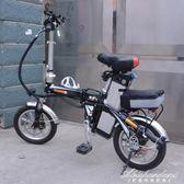 代駕專用包摺疊電瓶車自行車後尾包後座包尾包騎行包 黛尼時尚精品