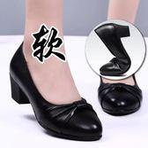 中跟鞋 媽媽鞋軟底中年中跟女士皮鞋舒適粗跟 巴黎春天