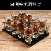【新年鉅惠】白酒杯子彈杯一口杯小酒杯烈酒杯架