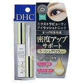 DHC 高機能睫毛修護液(6.5ml)【小三美日】