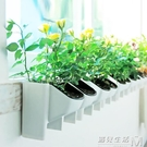 垂直綠化植物牆容器陽台立體園林背景植物牆花盆創意壁掛式室內外 遇見生活
