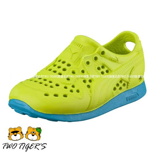 Puma RS200 INJEX V KIDS 綠色 防水透氣洞洞兒童涼鞋 NO.R0234