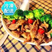 Q嫩雞胗300g 冷凍配送 退冰即食[CO181172]千御國際