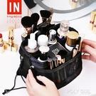 化妝品收納包大容量女便攜袋口紅懶人旅行洗漱收納盒新款超火 夏季狂歡