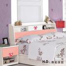 床頭箱 粉紅結5尺床頭箱 (18JS1/235-4) / H&D東稻家居