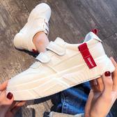 網紅小白鞋女春季新款韓版魔術貼厚底鬆糕休閒學生板鞋女鞋子 薔薇時尚
