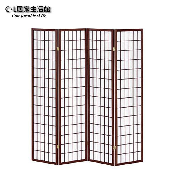 【 C . L 居家生活館 】G801-10 不織布方格屏風/隔間/辦公室/客廳/玄關/風水屏風