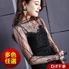 【DIFF】2018韓版小性感黑色網紗透...