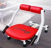 歐康仰臥起坐健身器材家用多功能仰臥板收腹器機腹肌板男女運動椅