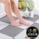 浴室防滑墊全鋪淋浴房洗澡防摔大面積廁所衛生間腳墊【勇敢者】