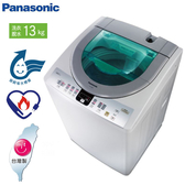 『Panasonic』-國際牌 13公斤 超微米泡沫洗衣機 NA-130VT *免費基本安裝*
