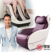 送按摩棒✩輝葉 實力派臀感小沙發2代(頸肩加強款)摩登紫+極度深捏3D美腿機