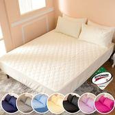 ↘ 特大床包 ↘ MIT台灣精製  透氣防潑水技術處理床包式保潔墊(側邊加高35CM)(米白)