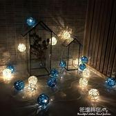 LED星星燈串泰國藤球燈宿舍臥室裝飾燈房間小彩燈閃燈串燈滿天星·花漾美衣
