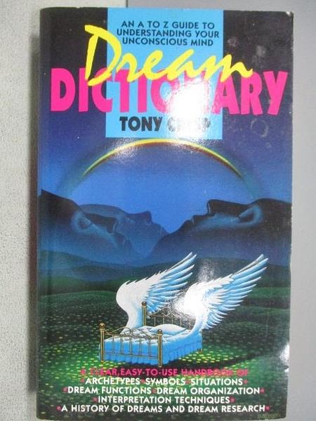 【書寶二手書T2/原文小說_MBW】Dream Dictionary_Tony Crisp