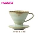 HARIO X 陶作坊 V60懷汝窯 0...