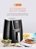 空氣炸鍋 大容量無油空氣炸鍋家用全自動D81電炸鍋智能薯條機新款特價 莎瓦迪卡