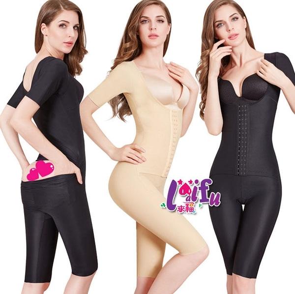 依芝鎂-F132塑身衣五分袖排扣全身五分褲加強塑無痕後脫提臀連身塑身衣塑身褲正品,售價980元