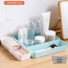 #女生必備#塑抽屜化妝品收納盒桌面整理小盒子分隔儲物盒【小檸檬3C】