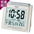 CASIO卡西歐 溫度計與日期功能 大字幕鬧鐘 -白  DQ-750F-7【免運直出】