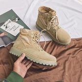雪地靴冬季潮鞋馬丁靴鞋子高筒鞋男士秋季工裝靴子男鞋中筒短靴潮