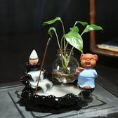 茶寵茶寵倒流香可養招財創意陶瓷小和尚紫砂茶玩玻璃花瓶茶盤精品擺件   草莓妞妞