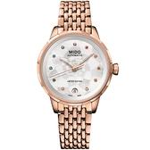 母親節廣告款 限量 2021 支 MIDO 美度 Rainflower 花雨系列機械套錶 手錶/玫瑰金 M0432073310900