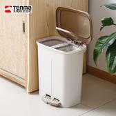 【 天馬】dustio 分類腳踏抗菌雙蓋垃圾桶寬型20L 單一規格
