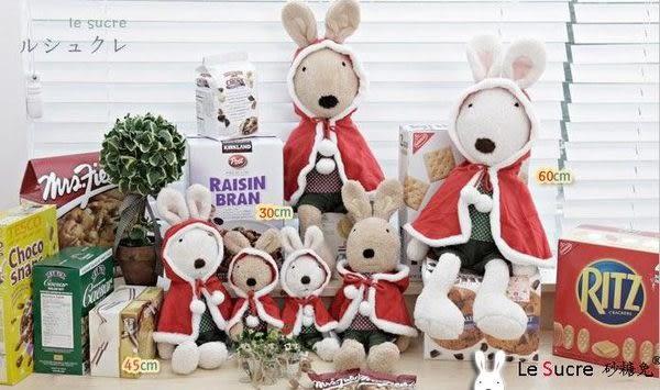 娃娃屋樂園~Le Sucre法國兔砂糖兔(聖誕披風褲子款)30cm250元另有45cm60cm