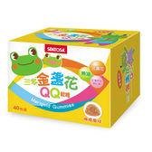 專品藥局 三多金盞花QQ軟糖 40包/盒【2011732】
