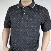 短袖 中老年夏季T恤爸爸裝休閒翻領寬鬆【真口袋】大碼男士短袖T恤