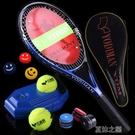 訓練器-碳素纖維網球拍單人雙人初學者單打練習套裝訓練器專業男女自打拍 夏沫之戀 YJT