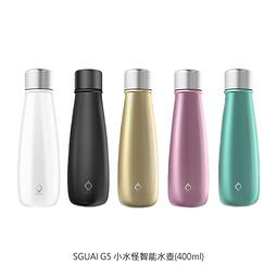 ☆愛思摩比☆SGUAI G5 小水怪智能水壺(400ml) 水壺 隨行杯 不鏽鋼 感溫顯示 保溫水壺