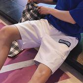 男短褲 男裝水洗破洞褲 休閒短褲韓版 五分褲【非凡上品】j269