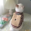 韓版IG狗貓貓衣服小奶貓布偶貓金吉拉可愛冬天寵物貓咪兩腳【小狮子】