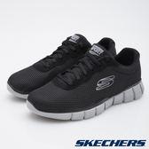SKECHERS EQUALIZER 2.0 運動系列 黑 51539BLK 男鞋