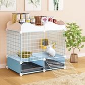 一佳寵物館 兔籠別墅家用室內超大自由空間新型防噴尿兔舍兔屋大號兔子籠用品