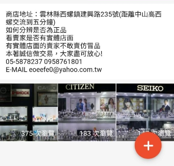 【時間光廊】SEIKO 日本精工可口可樂 靜音 貪睡 響鈴鬧鐘(QHK906S)-18.3×14.2×6.8cm