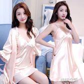 春秋季絲綢睡裙睡袍短袖睡衣女夏冰絲長袖性感吊帶兩件套裝家居服   韓語空間