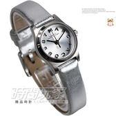 MARC JACOBS 精品錶 銀白面 銀色皮帶 20mm 女錶 MBM1296